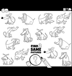 Find two same dogs task color book vector