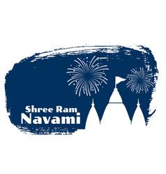 Shree ram navami celebration card with temple vector