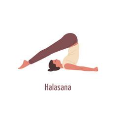 Cartoon female practicing yoga in halasana pose vector