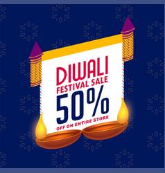 Diwali sale stylish banner design template vector