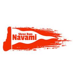 Shree ram navami festival wishes card design vector