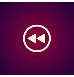 Glossy multimedia icon forward vector image vector image