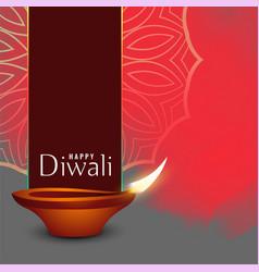 Abstract diwali holiday celebration greeting vector