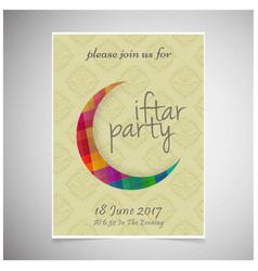 Elegant iftar party invitation card design vector