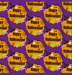 halloween seamless pattern infinite background vector image