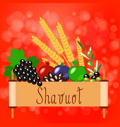 Shavuot fruits and sefer torah vector