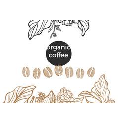design coffee set vector image