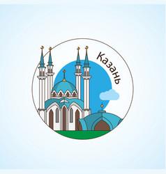 Kazan russia logo vector