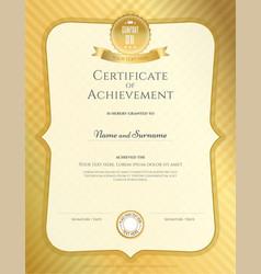 Portrait certificate of achievement template in vector