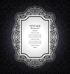 Advertising banner in vintage style black vector image vector image