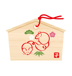 japanese votive picture tablet with rats vector image