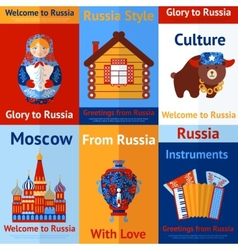 Russia travel retro poster vector image