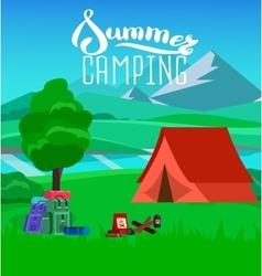 summer landscape Morning landscape in the vector image