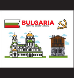 Traditional bulgarian architecture vector