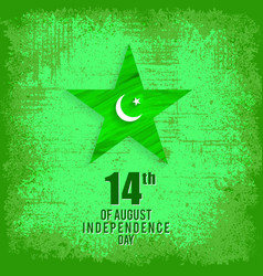 14 august pakistan independence day celebration vector