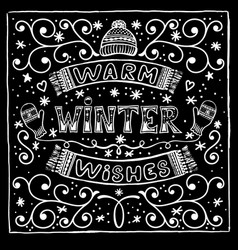 black and white winter card with warm vector image