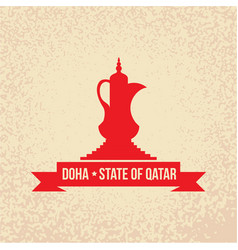 the concept for a web banner doha corniche vector image