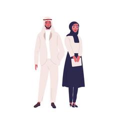 Muslim couple arabian people wearing vector
