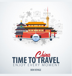 travel to china time to travel banner with vector image