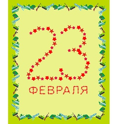 23 February Defenders day A Russian holiday Text vector
