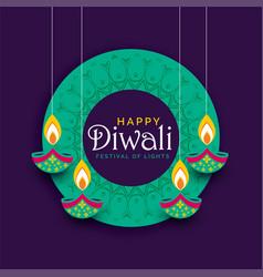 Creative diwali festival poster design background vector