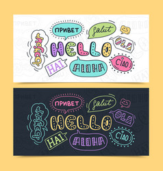 hello in different languages lettering simple vector image