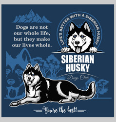 Siberian husky - set for t-shirt logo and vector