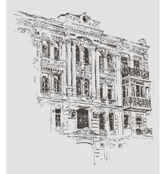 Sketch drawing kiev historical building ukraine vector