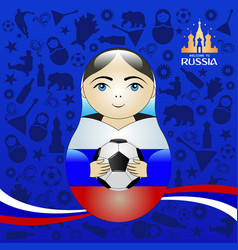 Welcome to russia background vector