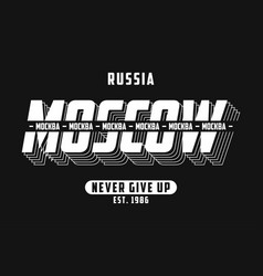 Moscow russia typography graphics for slogan vector