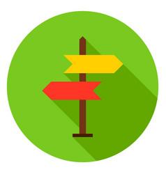 Navigation sign circle icon vector