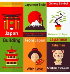 Japan mini posters vector image vector image