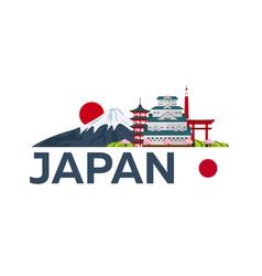 Poster travel to japan mountain fuji sakura vector
