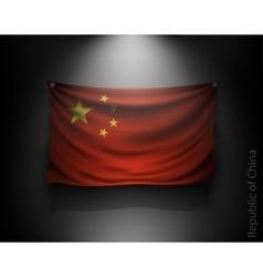 waving flag Chinese Republic on a dark wall vector image