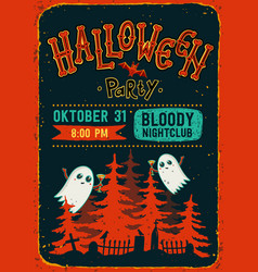 halloween party halloween party invitation flyer vector image