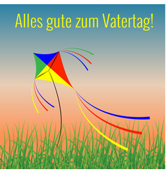 fathers day in germany evening sky grass kite vector image