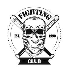 Fighting club member vector