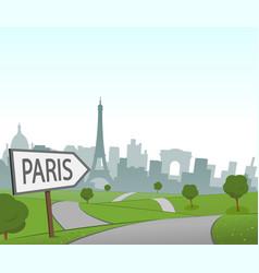 road to paris vector image
