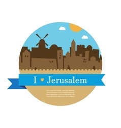 Skyline of old city of jerusalem vector