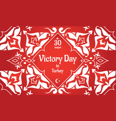 Victory day or zafer bayram annual holiday banner vector