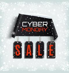 cyber monday sale winter design vector image vector image