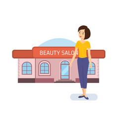 Girl on background of fashionable beauty salon vector