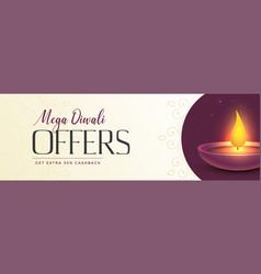 modern mega diwali sale banner with shiny diya vector image