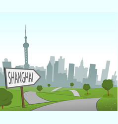 road to shanghai vector image