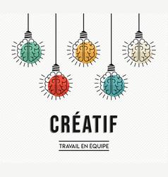 creative teamwork ideas french design concept vector image