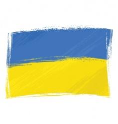 grunge Ukraine flag vector image