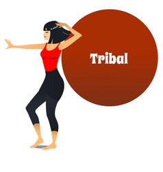 tribal dancer in cartoon style vector image