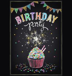 birthday invitation card cupcake vector image