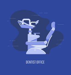 dentist office background in flat style vector image