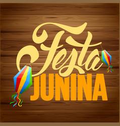 festa junina vector image